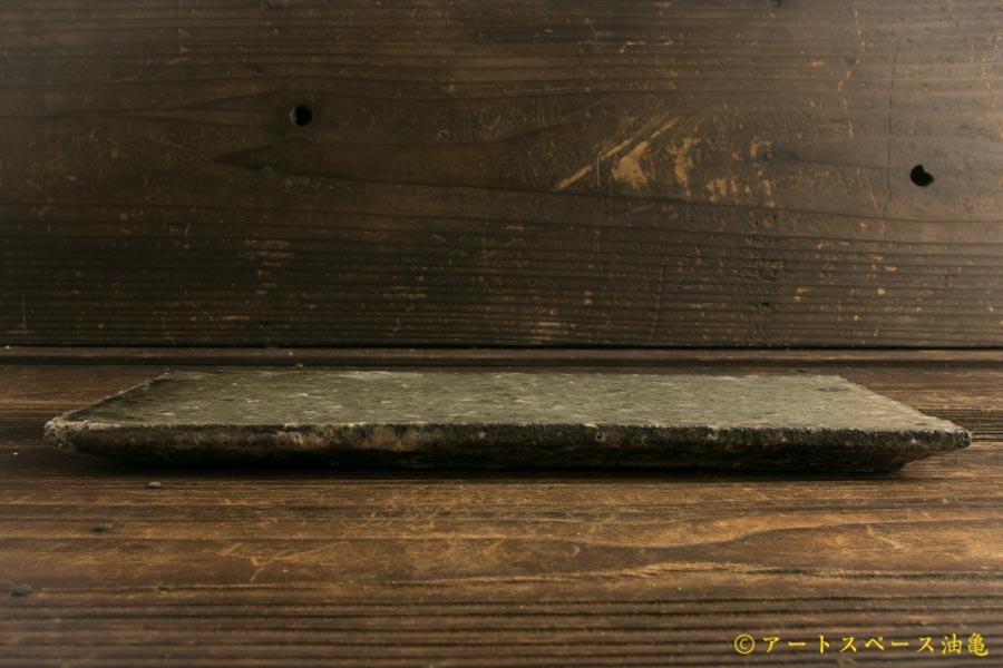 画像4: 八田亨「白掛 tile plate 長大」