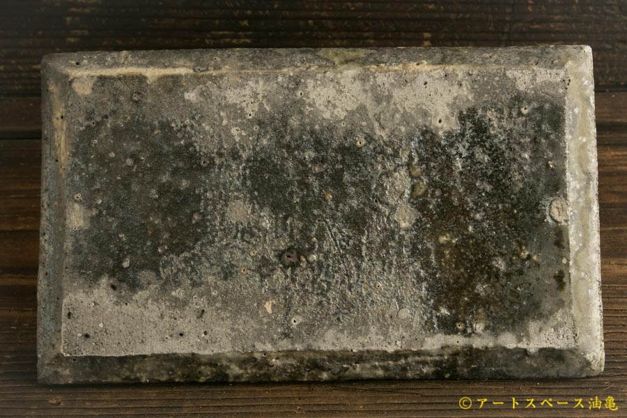 画像4: 八田亨「白掛 tile plate 長小」