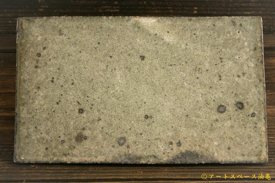 画像1: 八田亨「白掛 tile plate 長小」