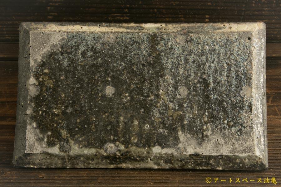 画像5: 八田亨「白掛 tile plate 長小」