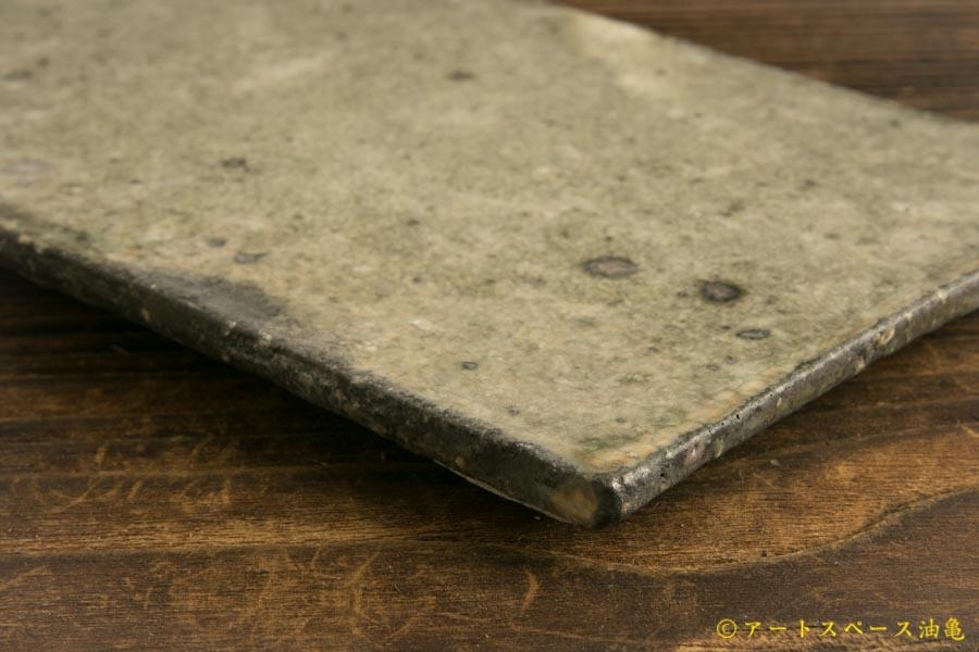 画像3: 八田亨「白掛 tile plate 長小」