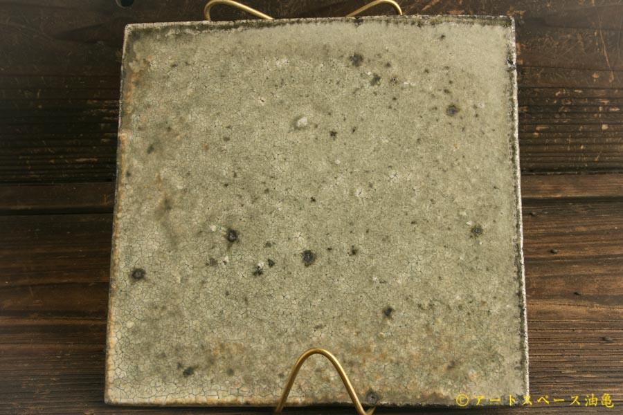 画像1: 八田亨「白掛 tile plate 正方中」