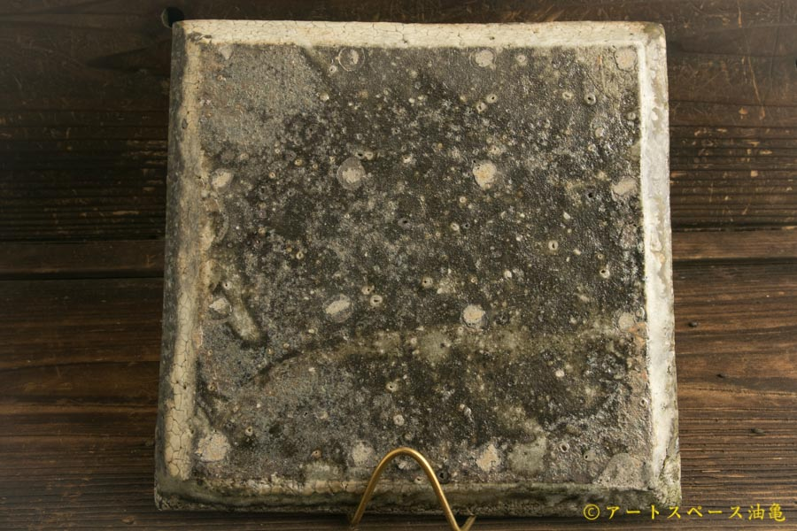 画像5: 八田亨「白掛 tile plate 正方中」