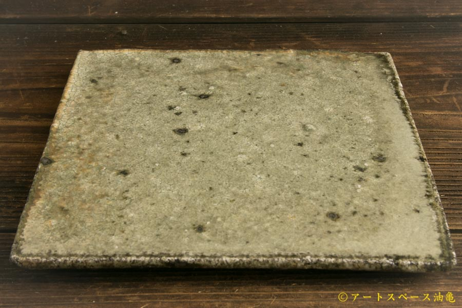 画像2: 八田亨「白掛 tile plate 正方中」