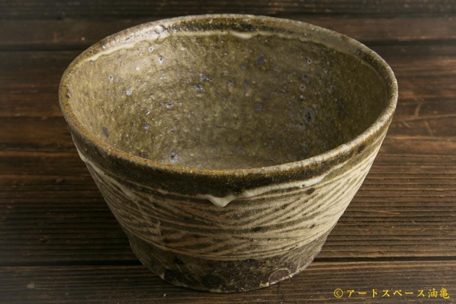画像2: 八田亨「黒三島手 深鉢」