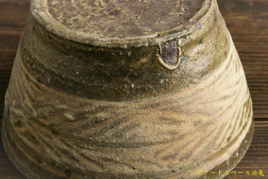 画像3: 八田亨「黒三島手 深鉢」