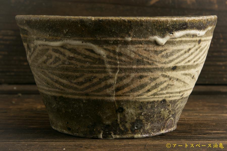 画像1: 八田亨「黒三島手 深鉢」