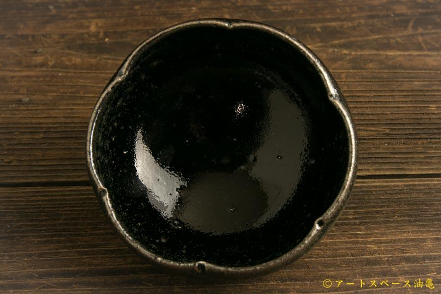 画像2: 八田亨「黒釉 三寸輪花鉢」