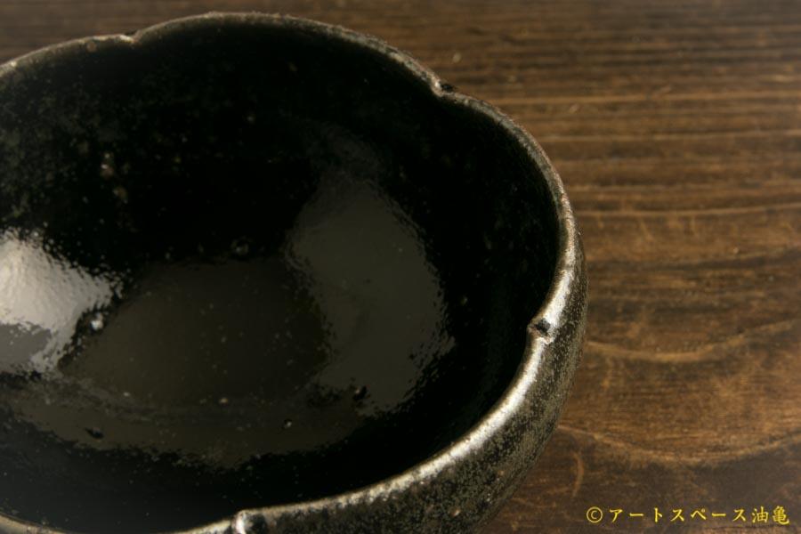 画像4: 八田亨「黒釉 三寸輪花鉢」