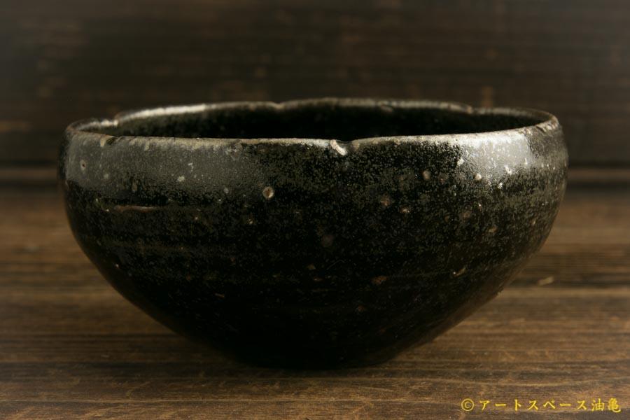 画像5: 八田亨「黒釉 三寸輪花鉢」