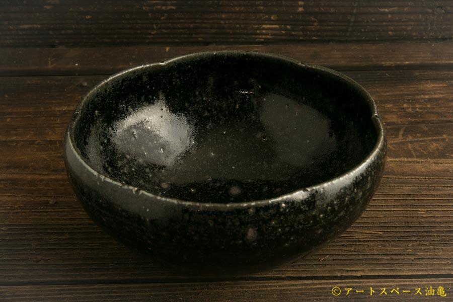 画像1: 八田亨「黒釉 五寸輪花鉢」
