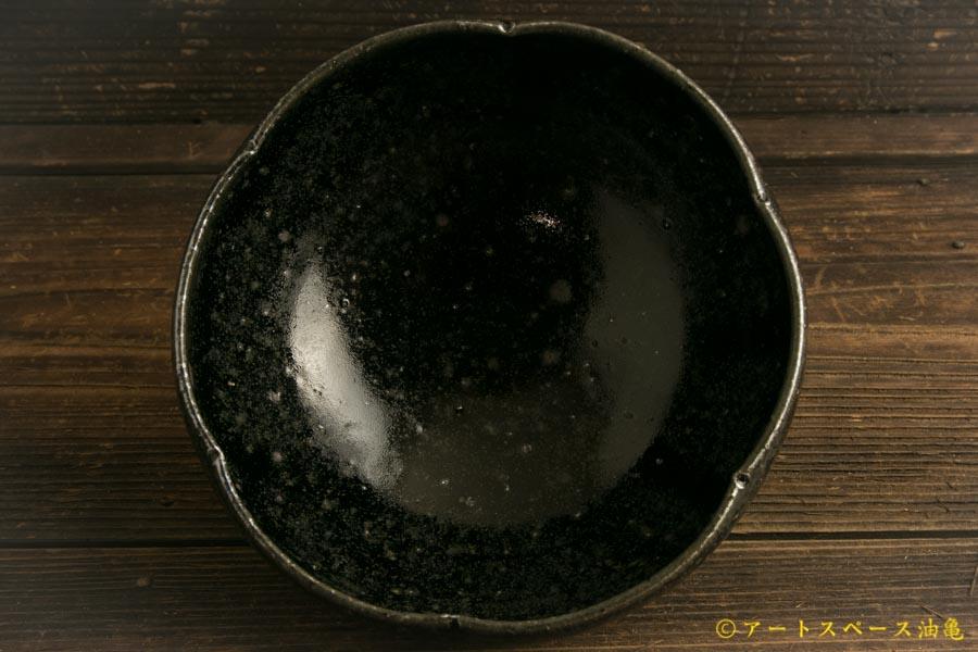 画像3: 八田亨「黒釉 五寸輪花鉢」