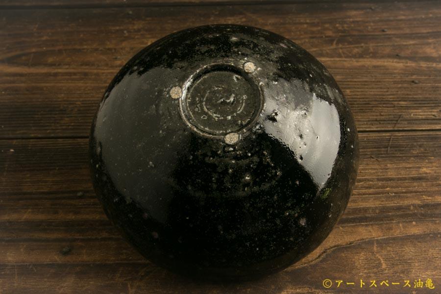 画像4: 八田亨「黒釉 五寸輪花鉢」