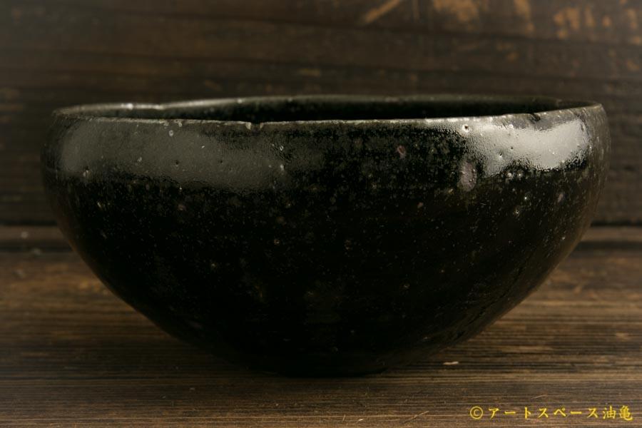 画像5: 八田亨「黒釉 五寸輪花鉢」