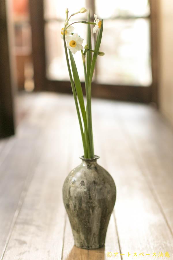 画像1: 八田亨「花器」