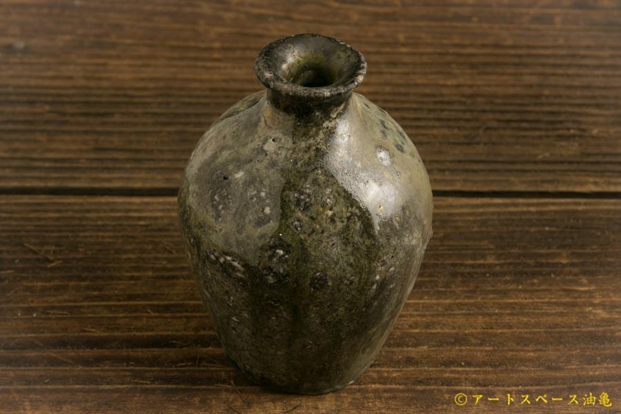 画像1: 八田亨「小壺」