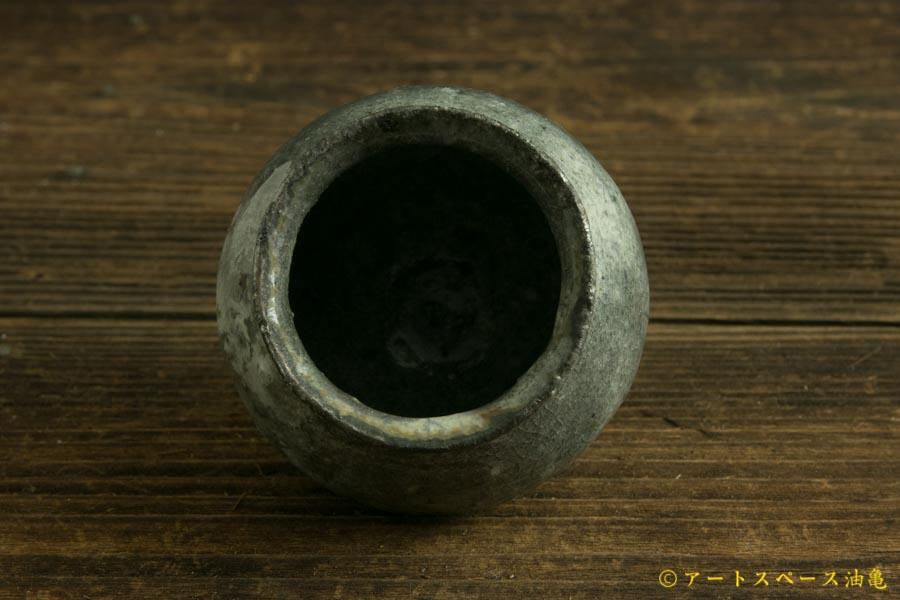 画像3: 八田亨「小壺」