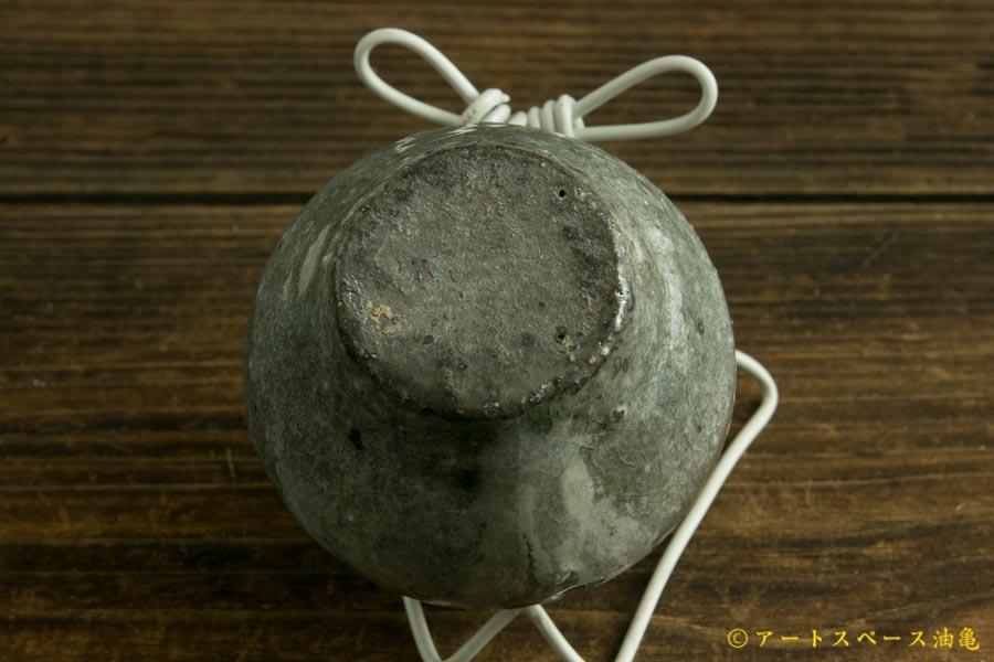画像4: 八田亨「小壺」