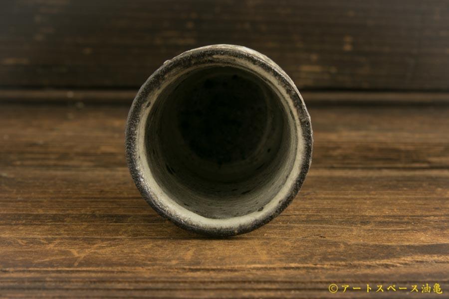 画像3: 八田亨「三島手 筒湯呑」