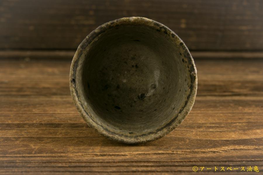 画像3: 八田亨「ぐいのみ」