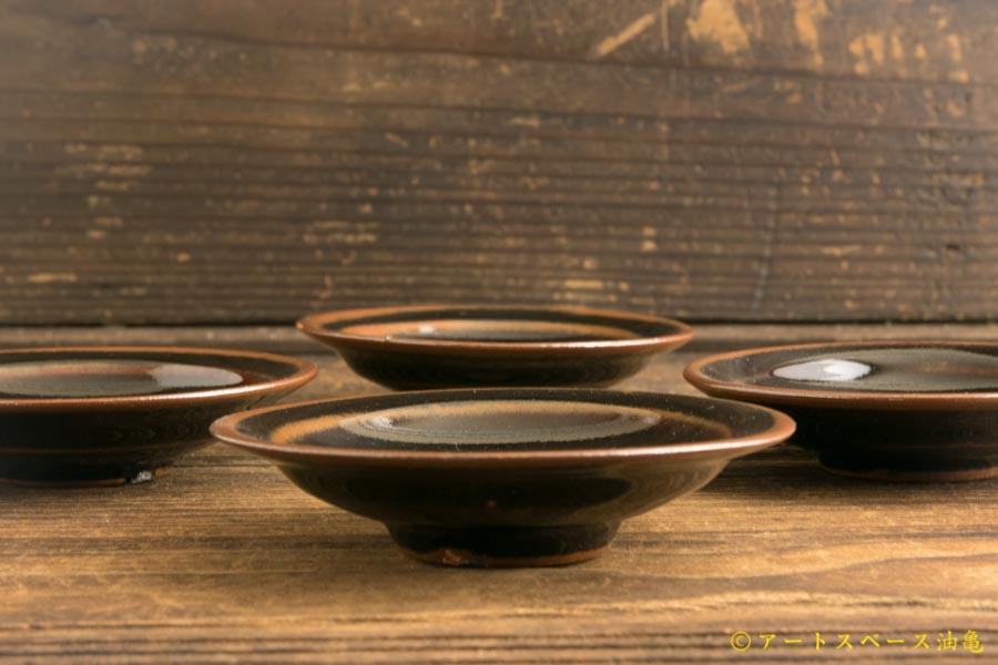 画像3: 八田亨「アメ釉 豆皿」