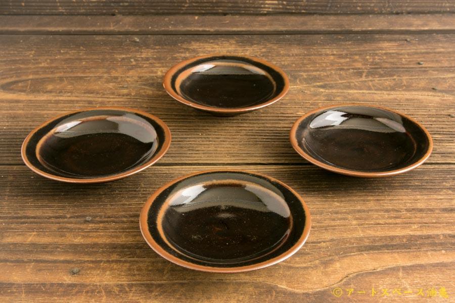 画像1: 八田亨「アメ釉 豆皿」