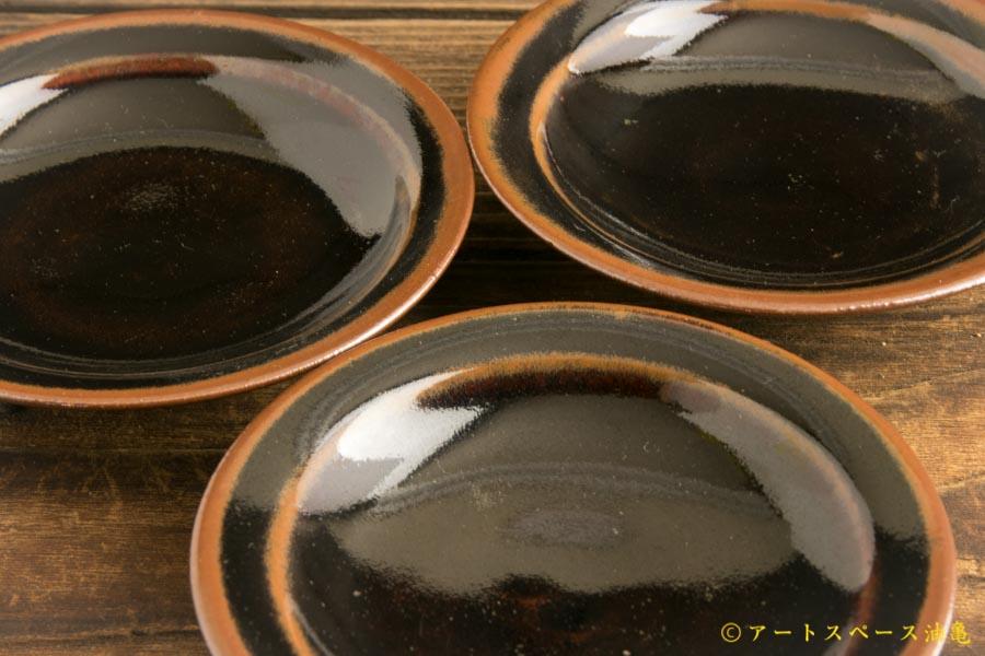 画像2: 八田亨「アメ釉 豆皿」