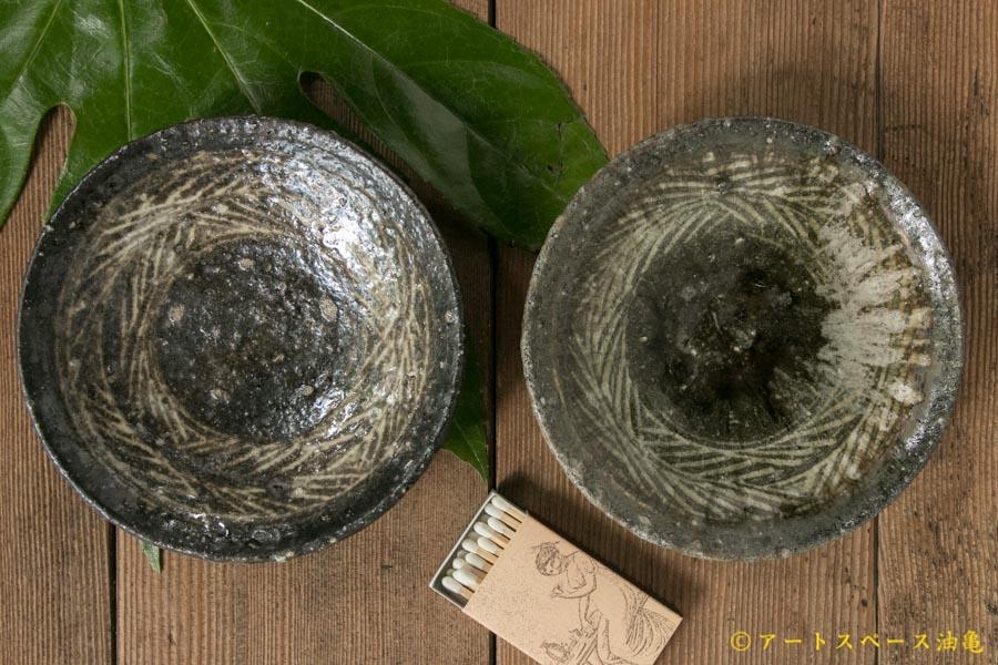 画像1: 八田亨 三島手4寸皿