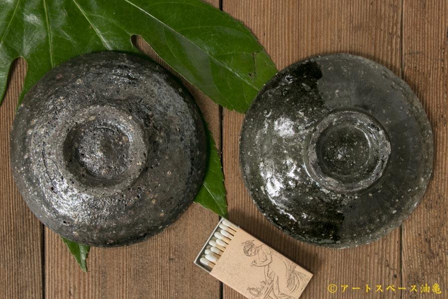画像2: 八田亨 三島手4寸皿