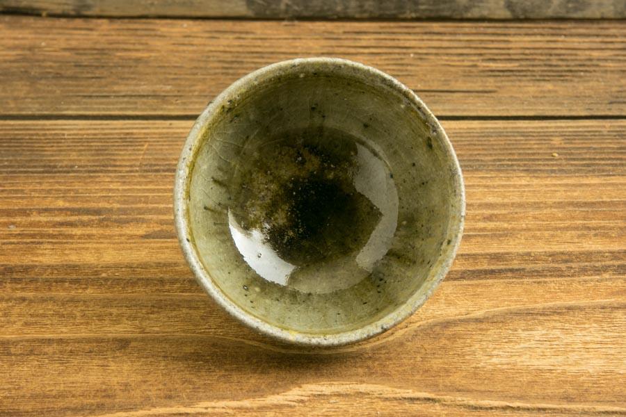画像3: 八田亨「三島手 ぐいのみ」