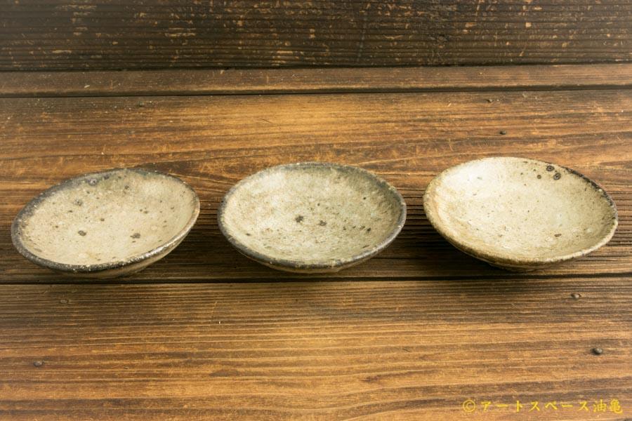 画像2: 八田亨「白掛豆皿」