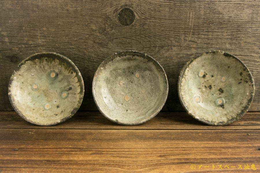 画像1: 八田亨「白掛豆皿」