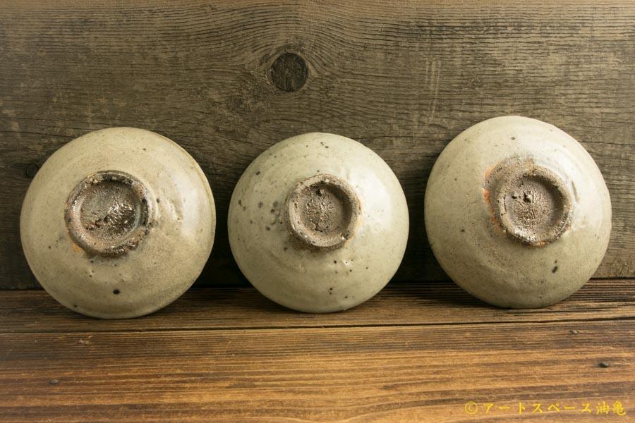 画像4: 八田亨「白掛豆皿」