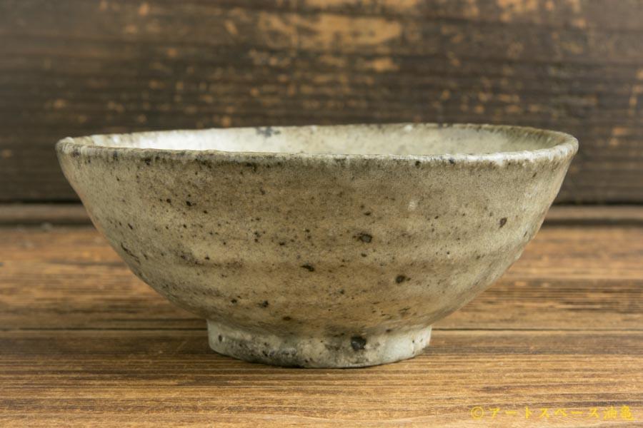 画像3: 八田亨「白掛飯碗」