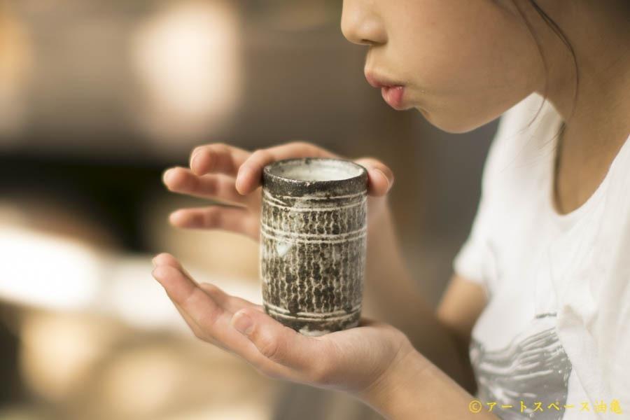 画像1: 八田亨「三島手 筒湯呑」