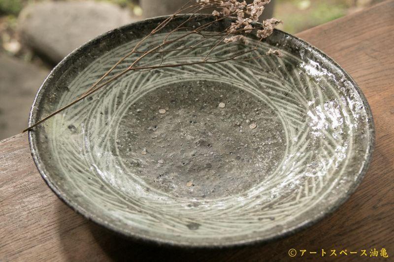 画像1: 八田亨 三島手9寸皿