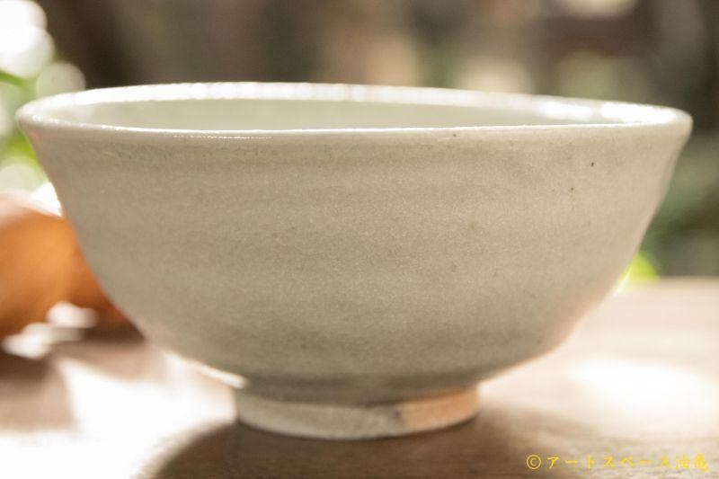 画像1: 八田亨 白磁6.5寸鉢