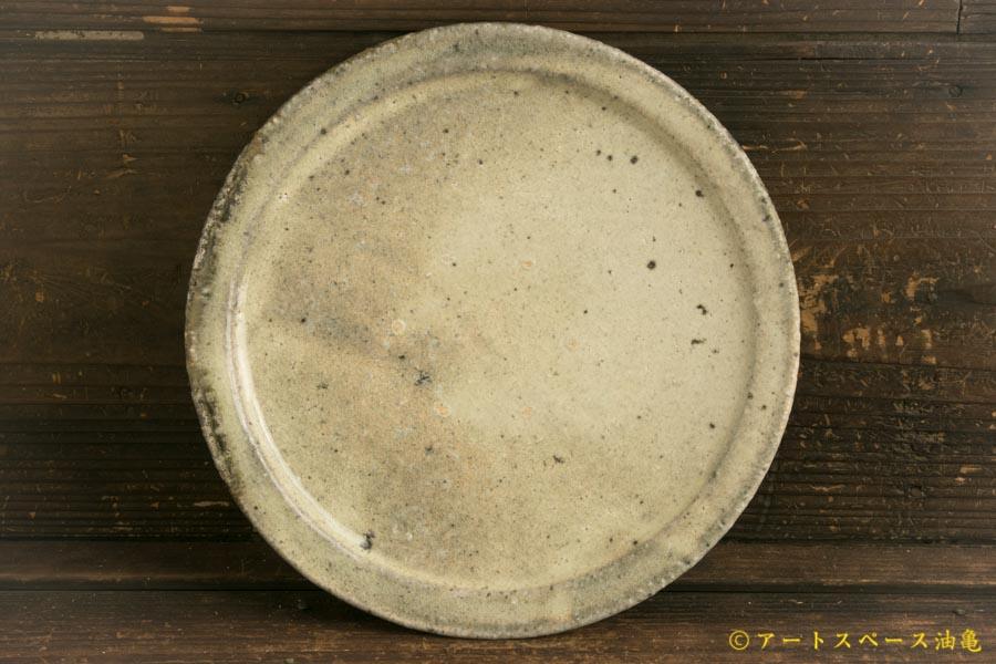 画像1: 八田亨「白掛 リム皿M」