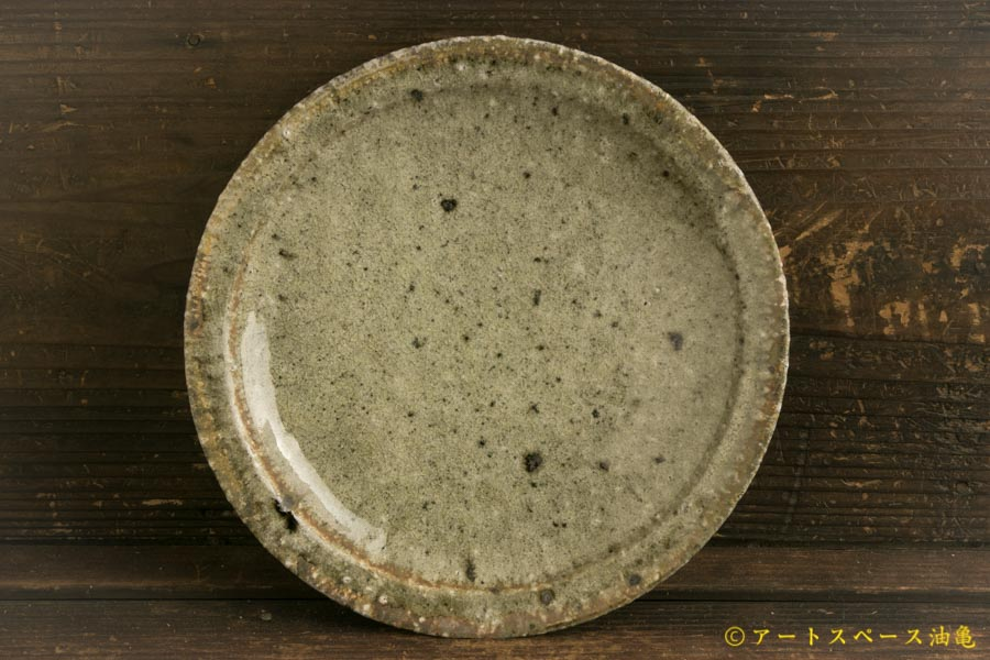 画像1: 八田亨「白掛 リム皿S」