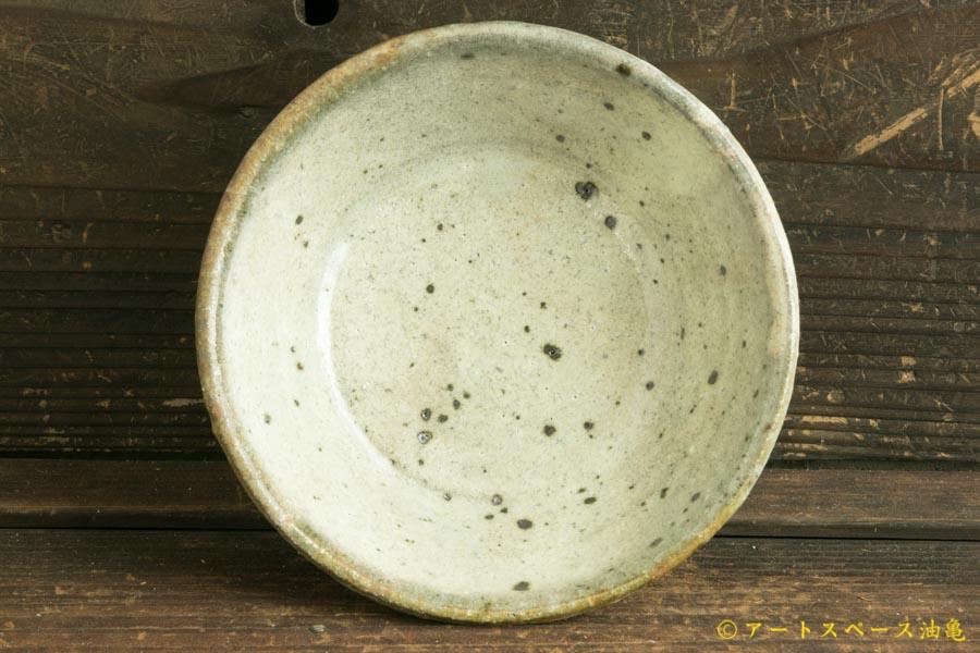 画像2: 八田亨「白掛 玉縁鉢(小)」