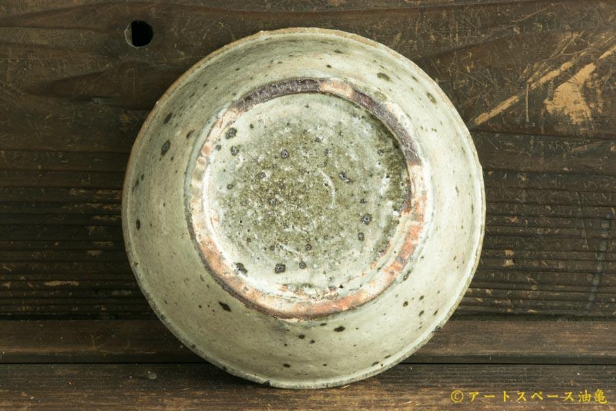 画像4: 八田亨「白掛 玉縁鉢(小)」