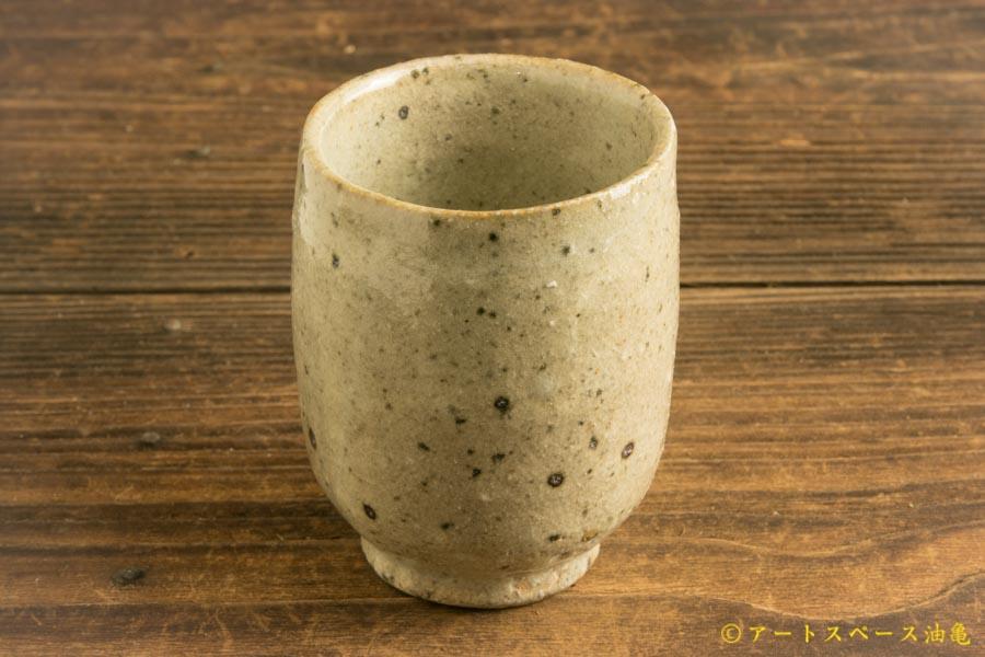 画像2: 八田亨「丸底筒湯呑 」