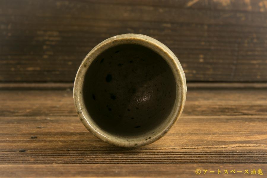 画像3: 八田亨「丸底筒湯呑 」