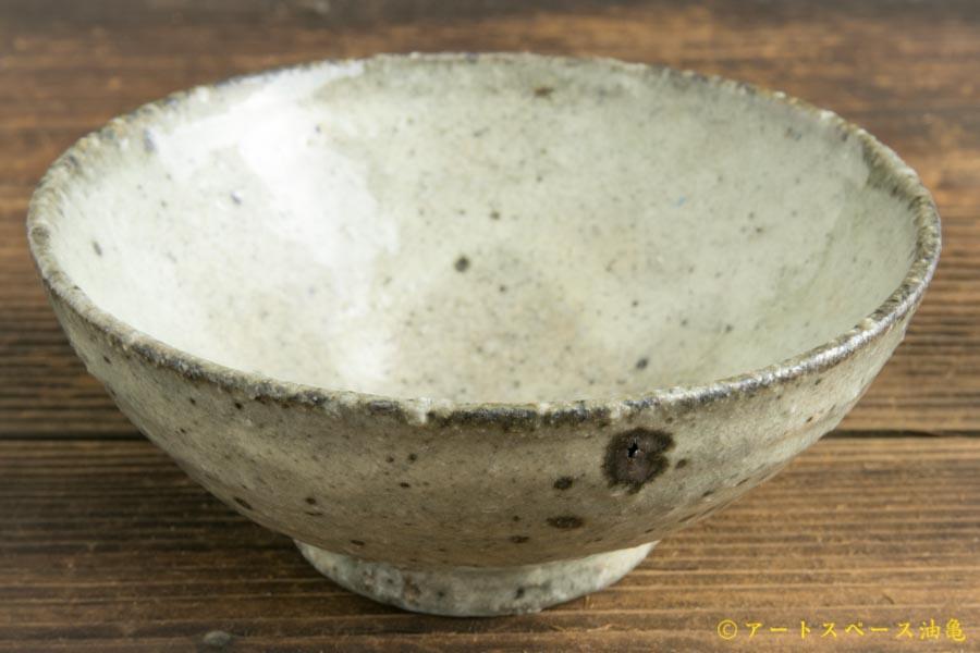 画像2: 八田亨「白掛 飯碗」