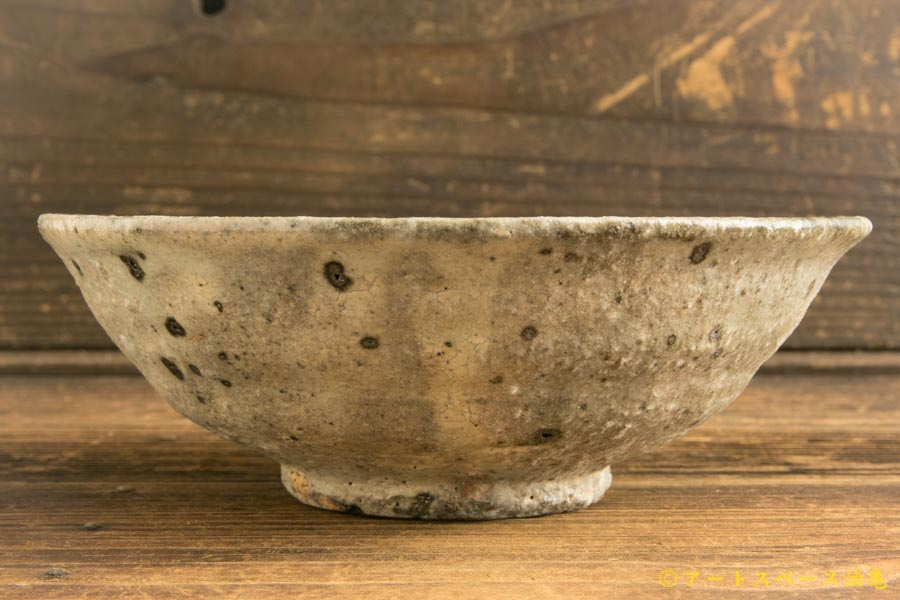 画像1: 八田亨「白掛 6寸鉢」