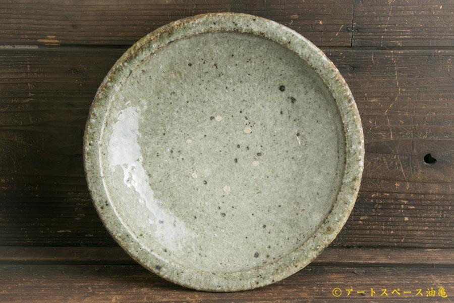画像2: 八田亨「白掛 石皿」