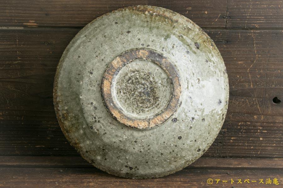画像4: 八田亨「白掛 石皿」