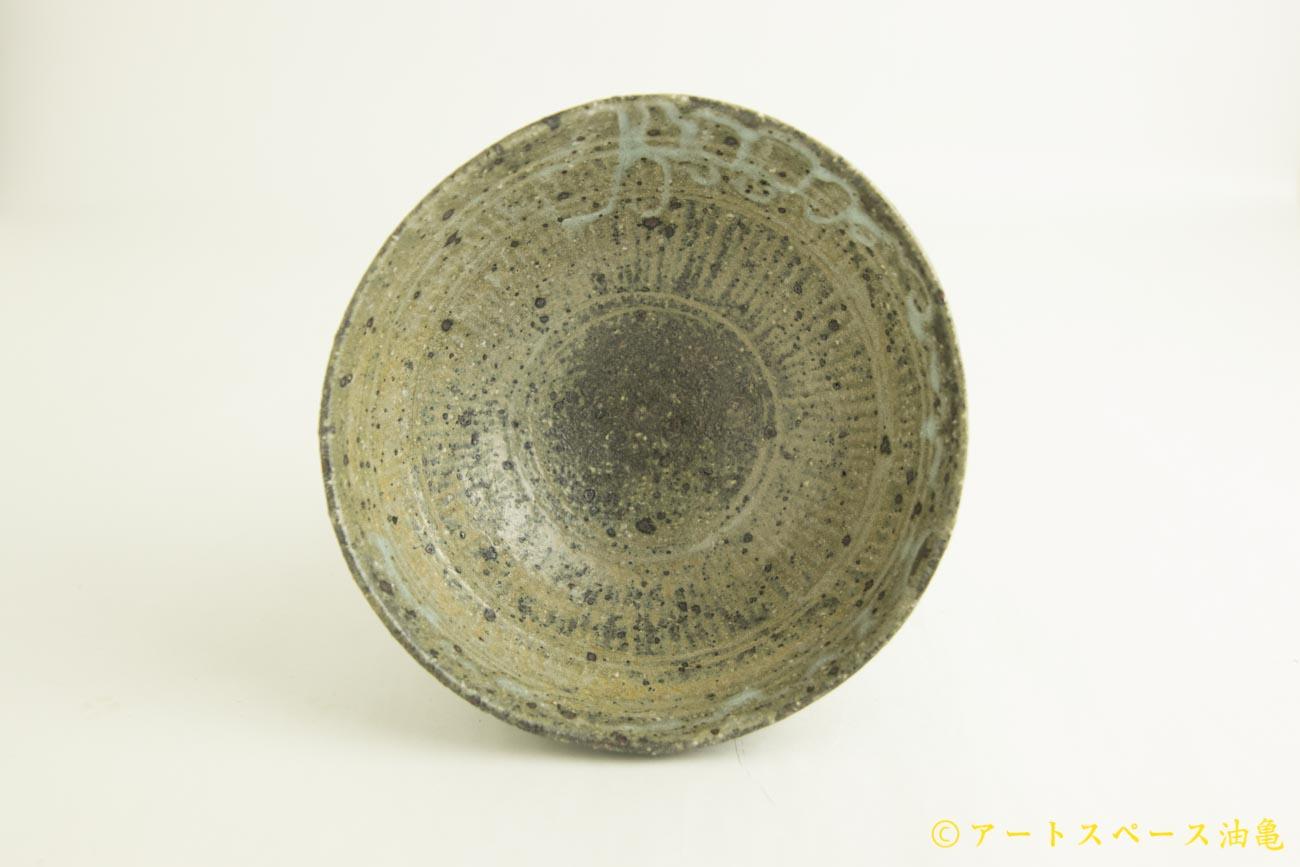 画像1: 八田亨「三島手 丼」