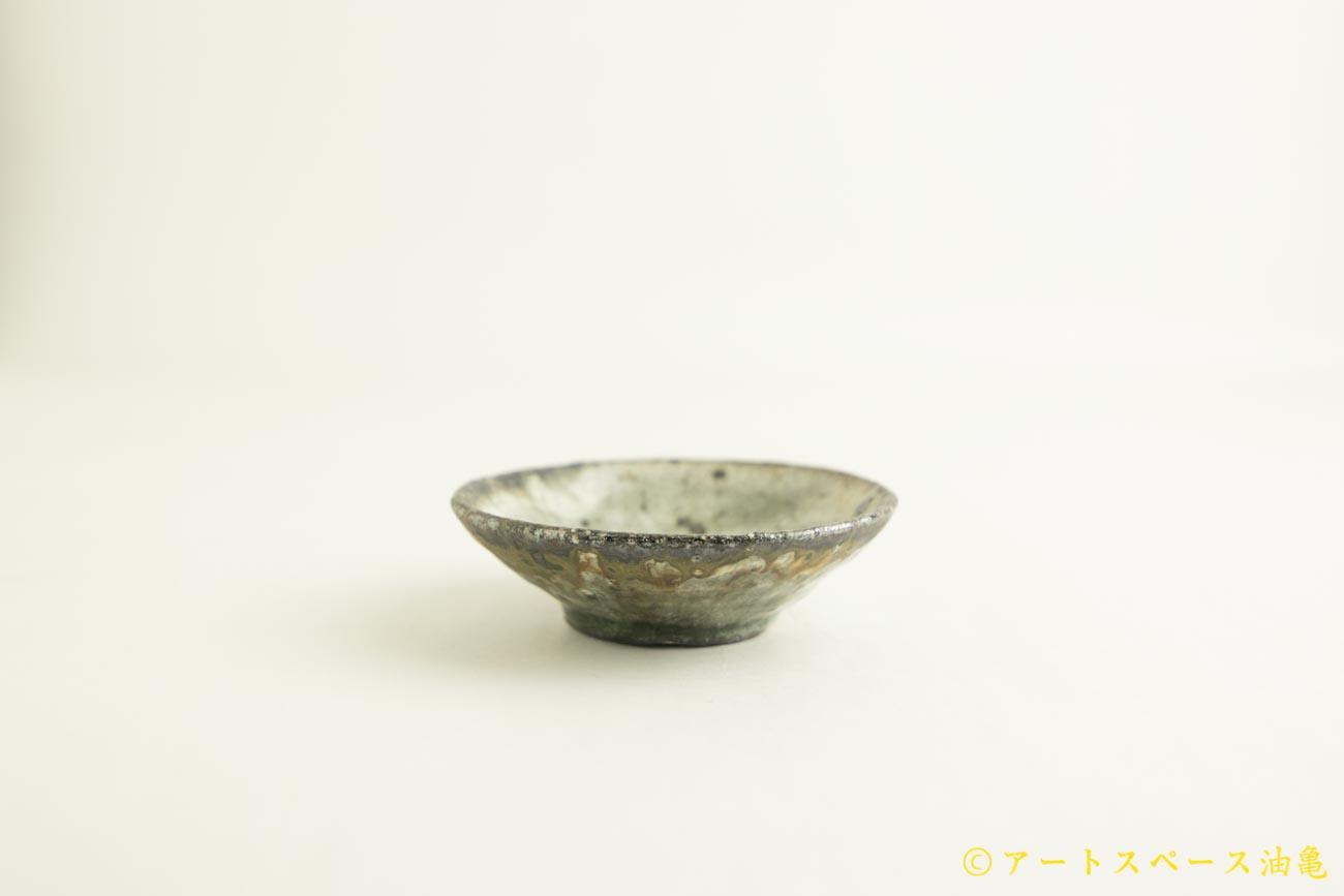 画像3: 八田亨「白掛 3寸皿」