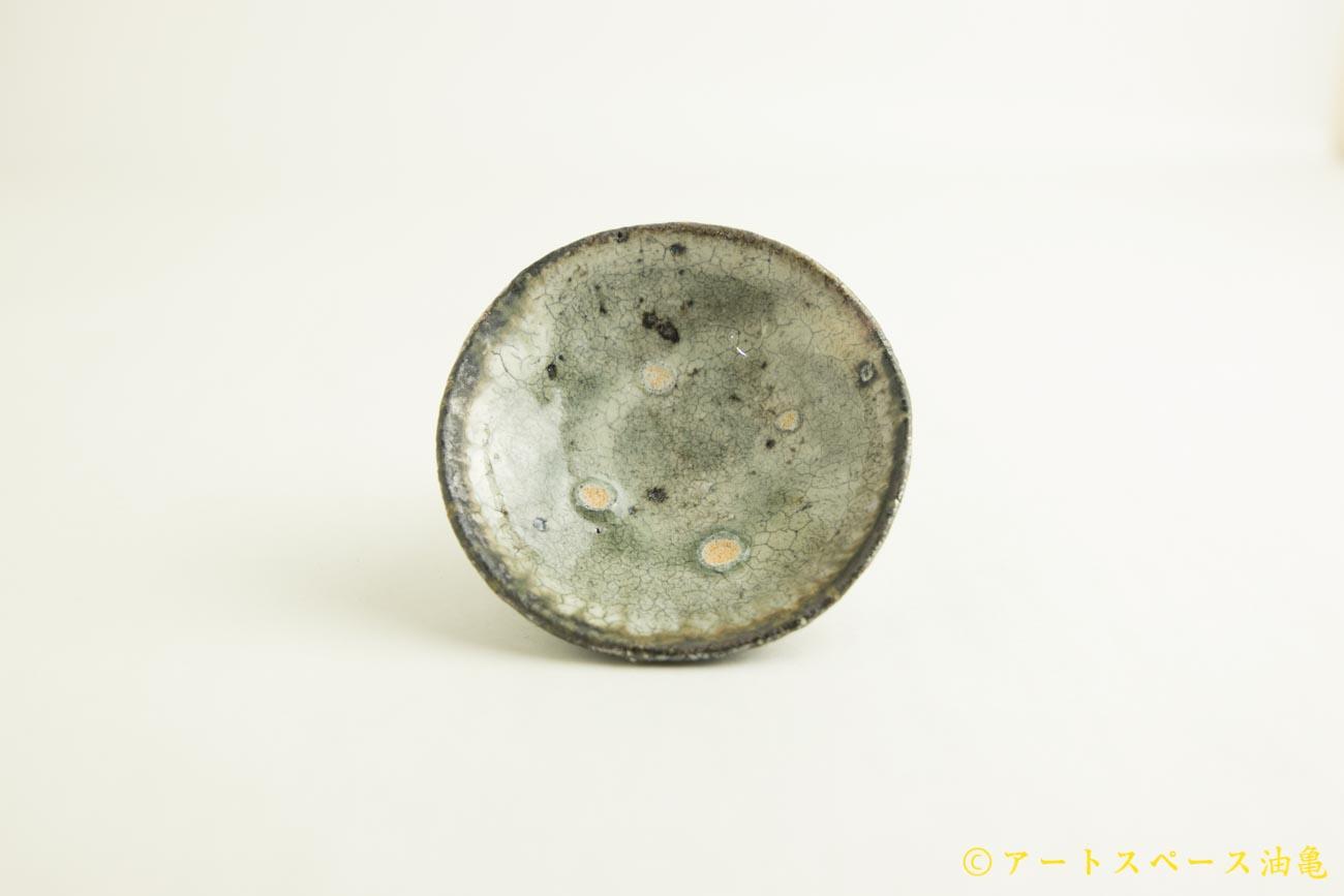 画像1: 八田亨「白掛 3寸皿」